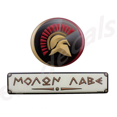 Oval Spartan Helmet and White (marble) MOLON LABE