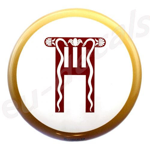 Spartan Royal Quard shield White 70mm 3D Decal