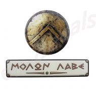 Spartan standard shield bronze 70mm and White (marble) MOLON LABE